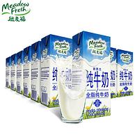 Meadow Fresh 纽麦福 全脂纯牛奶 250mlx24盒