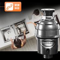 21点:BECBAS 贝克巴斯 DM480 厨房 垃圾处理器