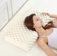 Mian 眠度 泰国按摩乳胶枕 (58x34x11/9cm) x2件