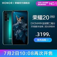 DXO全球第二:华为 荣耀20 Pro 8+128G 智能手机