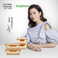 佘诗曼代言,Snapware 美国康宁玻璃 保鲜饭盒500ml