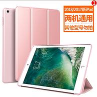 大部分规格适配:zoyu iPad 保护套