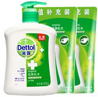 2套 Dettol 滴露 經典松木 洗手液套裝(500g+300g)