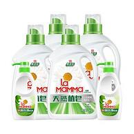 3日10点:2件 妈妈壹选 洗衣皂液 套装(2kgx4+300gx2瓶)