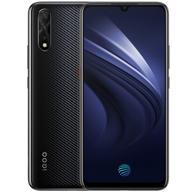 新机预售:vivo iQOO Neo 6+128G 智能手机