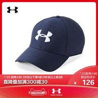 0点:Under Armour 安德玛 Blitzing 3.0 男子棒球帽