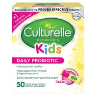 育儿专家崔玉涛推荐、改善肠道健康:50袋x3盒 Culturelle康萃乐 婴幼儿益生菌冲剂