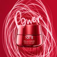 明星大红瓶,SK-II 微肌因赋活修护精华霜 50g