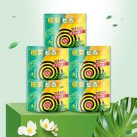 榄菊 艾草型蚊香 40单圈x5桶