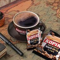 印尼进口 Kopiko 可比可 三合一速溶咖啡 20gx48条