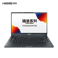值哭真香!神舟 精盾U45A1 畅玩版 14英寸笔记本电脑(i5-8265U、8GB、512GB、MX250)