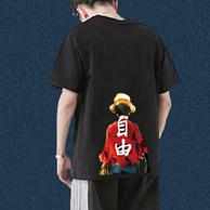 正版《海贼王》联名款!JR加赫夏尔 情侣版宽松T恤