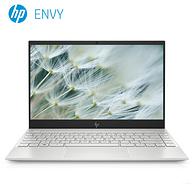 大差价:惠普 ENVY13 13.3英寸笔记本(i5-8265U 8+512g IPS防护屏)