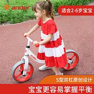 雙重優惠:加拿大 ANDER  兒童滑步平衡車 2-6歲