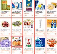 5日0点: 苏宁易购 超市BIG DAY 专场促销