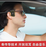 降10元 真.骨传导、纯钴电池、可带眼镜!Sounder声德 X2 骨传导蓝牙耳机