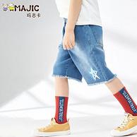 玛吉卡 110-160cm 儿童 牛仔短裤