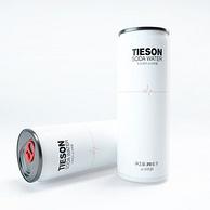 西柚味、高颜值! 310mlx6罐 天向 白罐 西柚味 运动功能饮料