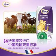 法国进口 Briffney 布瑞弗尼 儿童牛奶200mlx12瓶