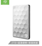 0点 usb3.0接口+数据救援: Seagate 希捷 移动硬盘 2t