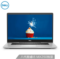 DELL 戴尔 燃7000 pro 15.6英寸笔记本电脑 (i5-8265U、8GB、256GB、MX250)