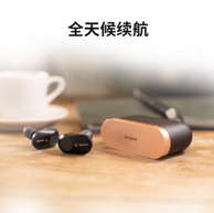 新品发售、数字降噪+32小时续航:: SONY 索尼 WF-1000XM3 真无线降噪耳机