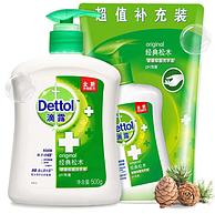 Dettol 滴露 經典松木 健康抑菌洗手液 500g+300g