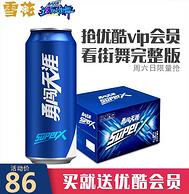 雪花啤酒 勇闯天涯 superX9度 500mlx12听