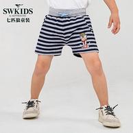 七匹狼 105-150cm 儿童 五分 针织短裤