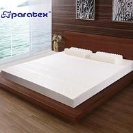 泰国原装进口 paratex 天然乳胶床垫 180x200x10cm