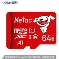 十年质保,Netac 朗科 64GB A1 UHS-I U1 TF 存储卡