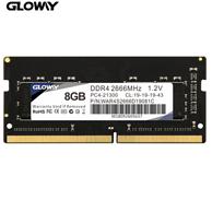 Gloway 光威 8GB DDR4 2666频率 笔记本内存条