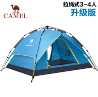 3秒速開,駱駝 3-4人 拉繩式 戶外帳篷8W3ALJ007