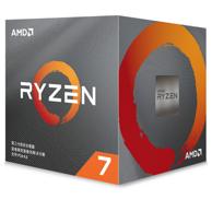 AMD 锐龙 Ryzen 3700X 处理器