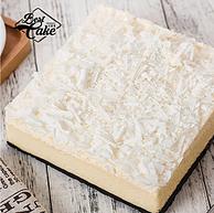 BestCake 貝思客 雪域牛乳芝士蛋糕 1磅
