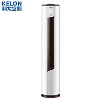 Kelon 科龙 3匹 1级 变频柜式空调KFR-72LW/EFLVA1