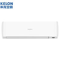 20日0-1点:Kelon 科龙 1.5匹 1级 变频 壁挂式空调KFR-35GW/QMA1(1P69)