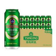 青岛啤酒 经典10度 500mlx18瓶x2件+青岛冰醇500mlx12听
