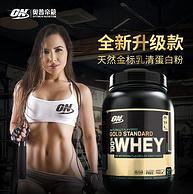 Optimum Nutrition 欧普特蒙 金标100%乳清蛋白粉 864g