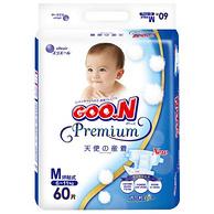 GOO.N 大王 天使系列 婴儿纸尿裤 M号 60片x2件
