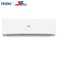 Haier 海尔 KFR-26GW/23XDA21AU1 1匹 变频 壁挂式空调