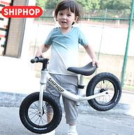 降10元 媲美400-500元款 充氣胎:德國 shiphop 兒童平衡車 券后125元包郵送頭盔+護具(平日159元發泡胎)