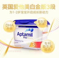 Aptamil 愛他美 英國白金版 嬰幼兒奶粉 3段 800gx4罐