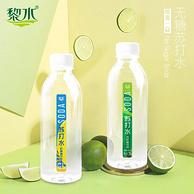 助消化防老化  320mlx12瓶 黎水 弱碱性柠檬苏打水