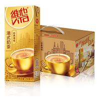 維他奶 維他港式奶茶飲料 250mlx12盒x2件