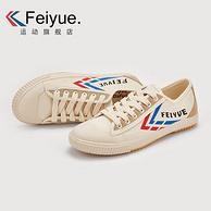 feiyue 飞跃 情侣款 复古休闲鞋
