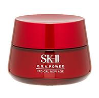 改善细纹、粗糙:SK-II 肌源赋活修护精华霜 50g