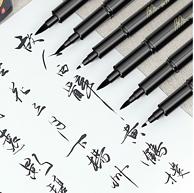 钢笔式储墨、毛笔般挥洒:浩才 秀丽笔新毛笔 3支装
