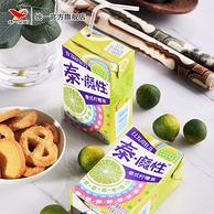 日期新鲜,统一 泰魔性 柠檬茶饮料 250mlx24包