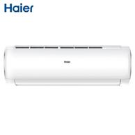 Haier 海尔 劲铂 KFR-35GW/03DIB81A 1.5匹 变频 壁挂式空调